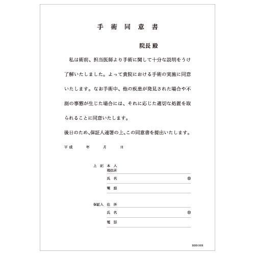妊娠→出産まで(妊活・不妊・流産など)/医療保 …